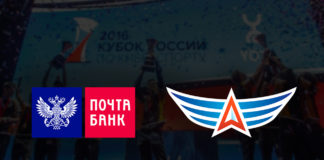 Pochta Bank Russian eSports Federation