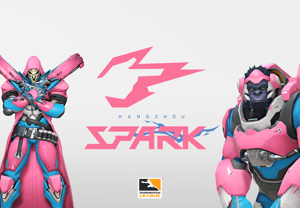 spark is