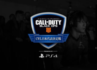 Call of Duty World League Japan