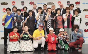 photo press conf teams partners talents 300x186 - Riot Games finds two new organising partners for League of Legends Japan League