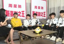 Stephen Chow appears in Invictus Gaming's live stream