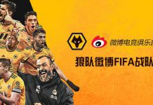Wolves eSports partners with Weibo eSports to enter esports in China