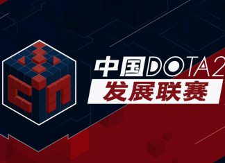 China DOTA2 Development League