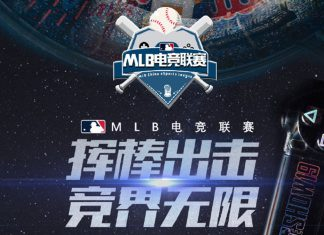 MLB China eSports League