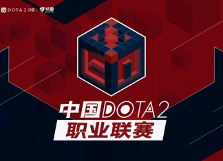 China Dota2 Professional League