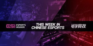 This week in Chinese esports