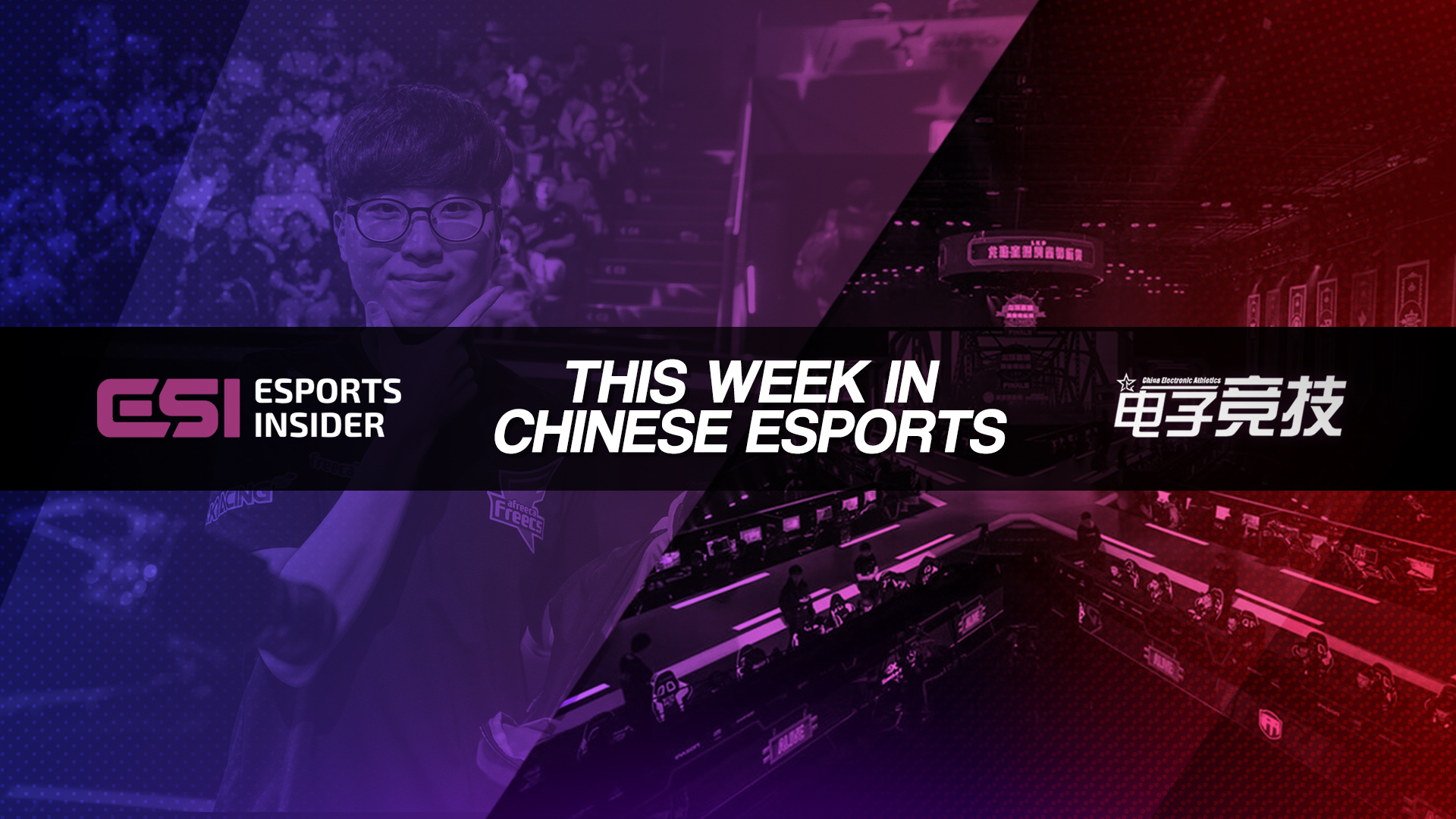This week in Chinese esports: LCK, KGL - Esports Insider thumbnail