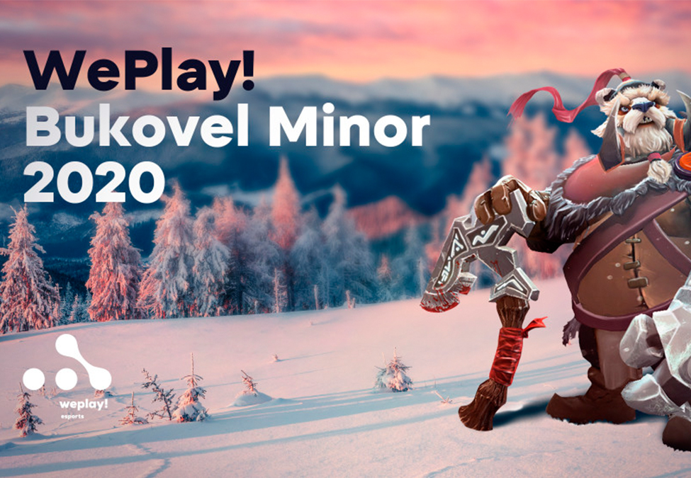 WePlay! Bukovel Minor 2020