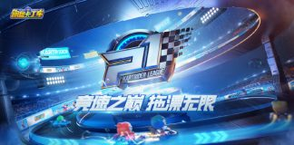 Crazyracing Kartrider Mobile P1 League