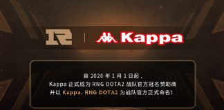 Kappa Royal Never Give Up RNG