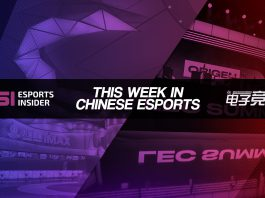 This week in Chinese esports 210120