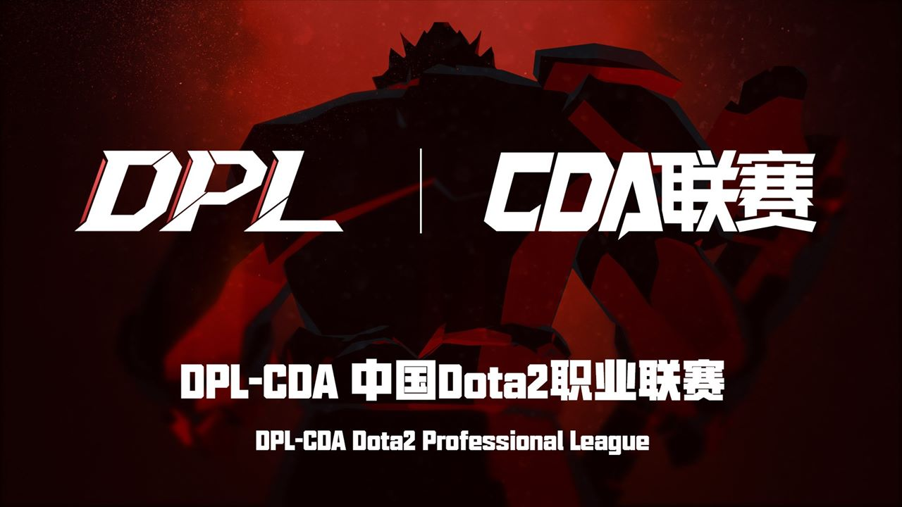 DPL and CDA unite to host Dota 2 League