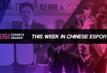 This week in Chinese esports 070420