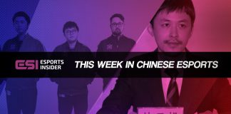 This week in Chinese esports 140420