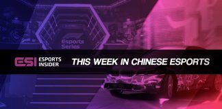 This week in Chinese esports 210420