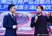 Jackson Wang invests in Victory Five