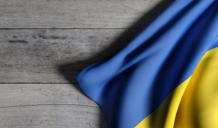 Ukraine stakeholders have declared progress on the gambling tax framework discussion required to finalise the country's federally approved Gambling Law.