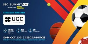 DS-4984-SBC-SUMMIT-CIS-strategic-partner-ugc-1024x512px1-300x150.jpg