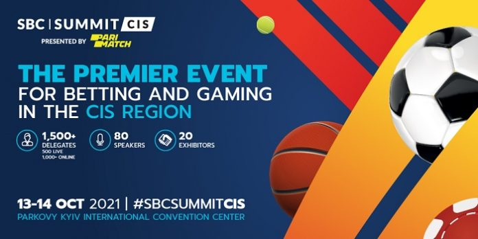 SBC Summit CIS is set to showcase Ukraine's potential to develop into the next major international hub for the betting and gaming technology industry.