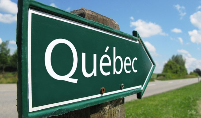 Loto-Québec has published its financial results for Q1 FY2021-22, posting significant growth in key areas from the same period last year as the industry climbs back into its feet following the COVID-19 shutdowns.