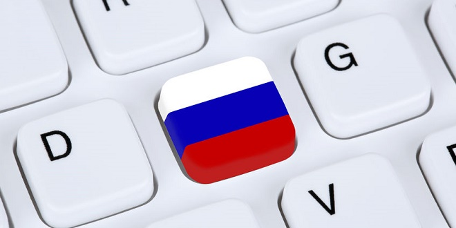 Russia - Copyright: boarding1now / 123RF Stock Photo