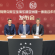 Ajax secures Asia Betting Partnership with KB88